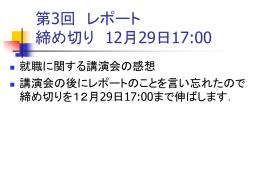 20041222