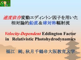 (2006/08/30)PPTファイル簡略版