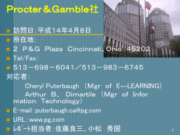 Procter&Gamble Company