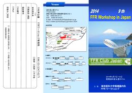2014 案内状 - FFR Club Japan