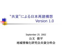PPTファイル、149KB