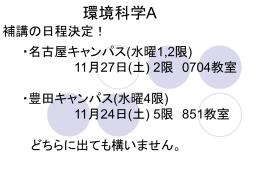 11月17日(水)