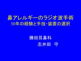 〇解説スライド14 - So-net