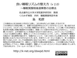 DSPWD-kk-v2