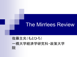 The Mirrlees Review
