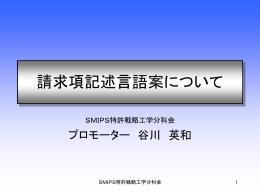 PSE_REPO_003 - Patent Island