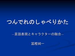 ダウンロード(3.85MB)