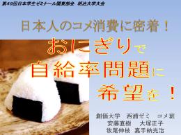 ニーズ - 株式会社Jストリーム