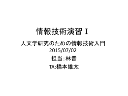 2015.07.02