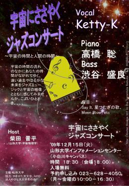 スライド 1 - 宇宙物理学研究グループ