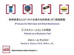特許 - McDonnell Boehnen Hulbert & Berghoff