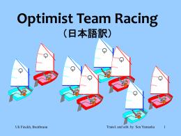 「optiteamrace_20092012_japanese_ver.1」をダウンロード