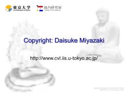 Miyazaki-PBV200405