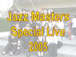 1 へのリンク - 東洋大学ジャズマスターズ