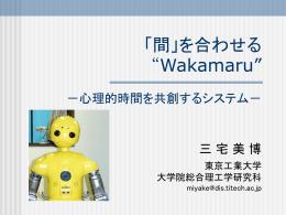 Walk-Mate