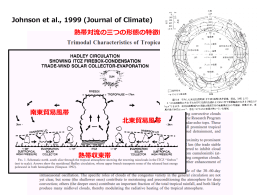 Johnson et al., 1999 (Journal of Climate)