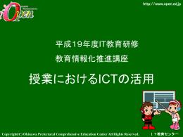 Copyright(C) Okinawa Prefectural
