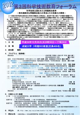 1 - REAJ日本信頼性学会