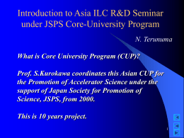 Core University Program