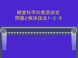 2 - xkindo.net