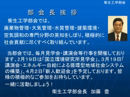 2015修習ガイダンスPPT(PowerPointファイル 1485KB)