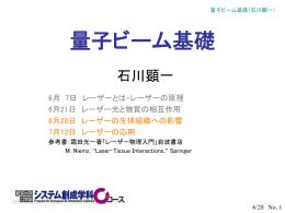1.1MB - 石川顕一