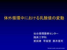 資料:スライド(lac_web)