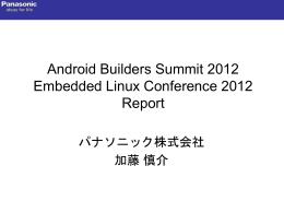 ELC2010_Report