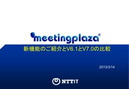 スライド 0 - Web会議・テレビ会議はNTT