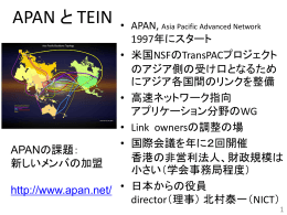 38th APAN Meeting 11