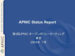 APNIC 会員の分布