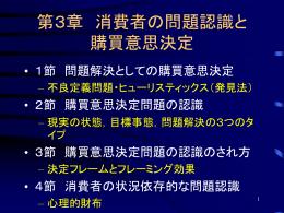 3 - 香川大学経済学部