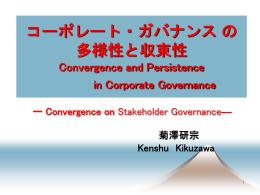 「kk」をダウンロード - 菊澤研宗のブログ ダブルKのブログ