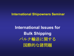International Issues for Bulk Shipping