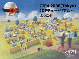 JDF - CIP4