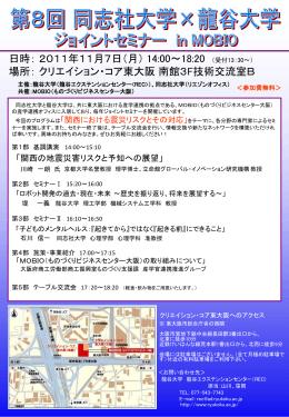 参加申込書(PPT)
