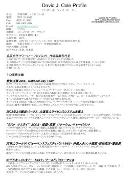 dc jap kobe 2009(3)