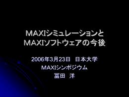 MAXIの観測シミュレーション