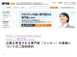 見積り.jp
