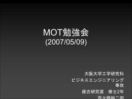 「mot070509」をダウンロード