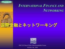 International Finance and Networking.