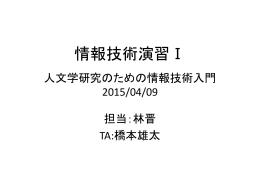 2015.04.09