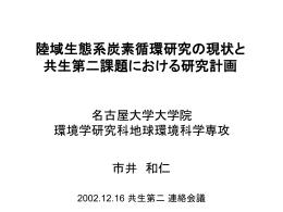 ichii_02.12.16 9991KB
