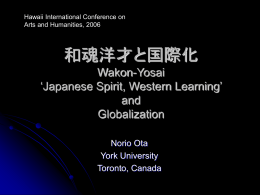 Wakon-yosai and globalization - Japanese Studies Program @ York