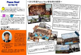 リーフレット - 大学生協九州事業連合