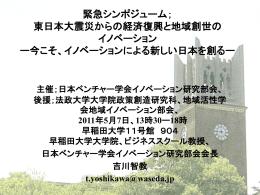 配布資料(吉川氏ppt)