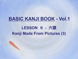 BASIC KANJI BOOK - Vol.1 - dbhs