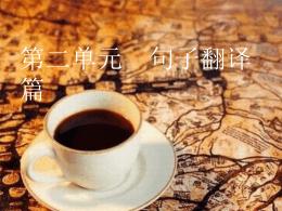 在汉语中,按照分句之间的关系