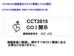 ppt - CCT