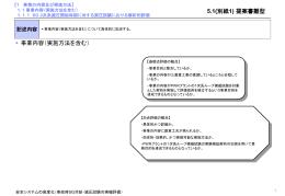 (ppt版はこちら(266KB))
